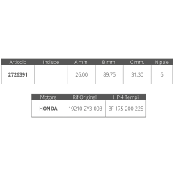 VHF COBRA F77 (PZ)